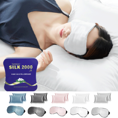 Ramesses Pure Mulberry Silk Pillowcase With Eye Mask $28 RRP $148.80 (SAVE 81%)
